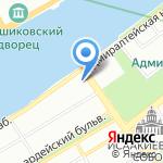 Конституционный суд РФ на карте Санкт-Петербурга