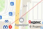 Схема проезда до компании Морские пропульсивные системы в Санкт-Петербурге
