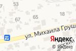 Схема проезда до компании Кримінально-виконавча інспекція в Боярке