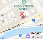 Управление Федеральной службы судебных приставов по г. Санкт-Петербургу
