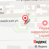 ООО Вокар