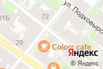 Схема проезда до компании Лимончик в Санкт-Петербурге