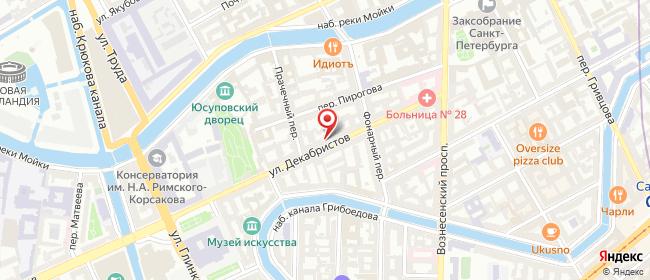 Карта расположения пункта доставки Санкт-Петербург Декабристов в городе Санкт-Петербург