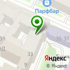 Местоположение компании Пластэк