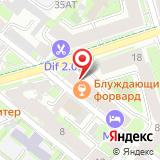 Сейфы.ру