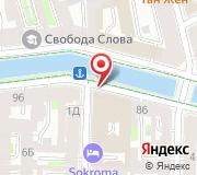 Территориальный орган Росздравнадзора по г. Санкт-Петербургу и Ленинградской области