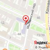 Санкт-Петербургская классическая гимназия №610
