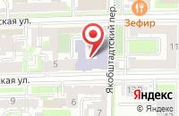 Схема проезда до компании Лира в Санкт-Петербурге
