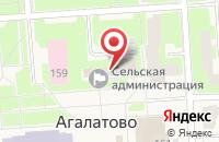 Схема проезда до компании Почтовое отделение №653 в Агалатово