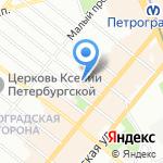 Максимо на карте Санкт-Петербурга