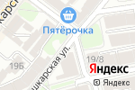 Схема проезда до компании Петроградская в Санкт-Петербурге