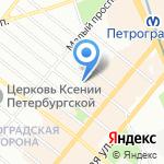 YAROCHKA на карте Санкт-Петербурга