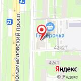 Магазин зоотоваров на Новоизмайловском проспекте