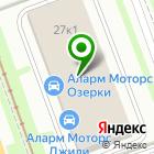 Местоположение компании АВТОЦЕНТР АДР