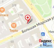 Главное управление Министерства юстиции РФ по г. Санкт-Петербургу