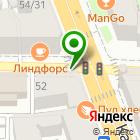 Местоположение компании СПХФУ