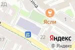 Схема проезда до компании Средняя общеобразовательная школа №87 в Санкт-Петербурге