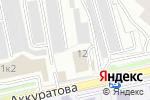 Схема проезда до компании Компания по производству спецодежды в Санкт-Петербурге