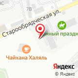 ООО Экобетон