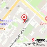 Психологический центр на Малой Пушкарской