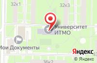 Схема проезда до компании Санкт-Петербургский национальный исследовательский университет информационных технологий, механики и оптики в Санкт-Петербурге