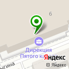 Местоположение компании ИксКейп
