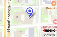 Схема проезда до компании САНКТ-ПЕТЕРБУРГСКИЙ ГОСУДАРСТВЕННЫЙ ДЕТСКИЙ ДРАМАТИЧЕСКИЙ ТЕАТР НА НЕВЕ ПОД РУКОВОДСТВОМ ТАТЬЯНЫ САВЕНКОВОЙ в Советском