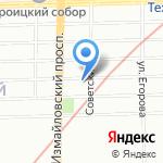 Управление МВД России по Адмиралтейскому району на карте Санкт-Петербурга
