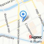 Секунда на карте Санкт-Петербурга