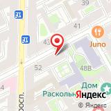 Зоомагазин на Казанской