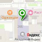 Местоположение компании ИИ-ГРУПП