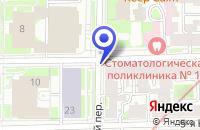 Схема проезда до компании МУСОРОПЕРЕРАБАТЫВАЮЩАЯ КОМПАНИЯ АЛЬЯНС-СТРОЙ в Советском