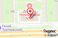 Схема проезда до компании УРСА Евразия в Санкт-Петербурге