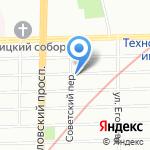 Территориальный отдел Управления Федеральной службы по надзору в сфере защиты прав потребителей и благополучия человека по г. Санкт-Петербургу в Адмиралтейском на карте Санкт-Петербурга