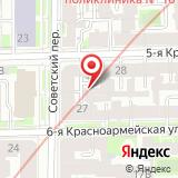 ООО Строительное дело-СГ
