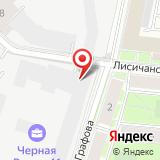 ООО Элком Коннекторс