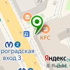 Местоположение компании ParZo.ru