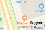 Схема проезда до компании Голди в Санкт-Петербурге