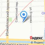 Гармония на карте Санкт-Петербурга