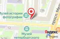 Схема проезда до компании Бренд - Консалтинговое Агентство «Сан» в Санкт-Петербурге