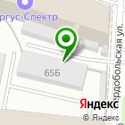 Местоположение компании СпецПроектМонтаж