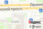 Схема проезда до компании НАША АПТЕКА в Санкт-Петербурге