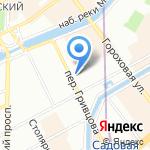 Архив русского географического общества на карте Санкт-Петербурга
