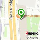 Местоположение компании АльфаЛоджистикс