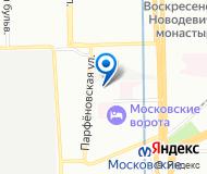 """ООО """"ТРАНСФЭР-Индустрия"""""""