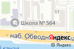 Схема проезда до компании Арго в Санкт-Петербурге