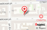 Схема проезда до компании Стрим в Санкт-Петербурге
