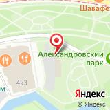Санкт-Петербургий планетарий