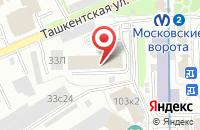 Схема проезда до компании Инновационный Центр Экологической Модернизации и Экспертизы в Санкт-Петербурге