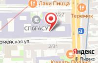 Схема проезда до компании Кордис в Санкт-Петербурге